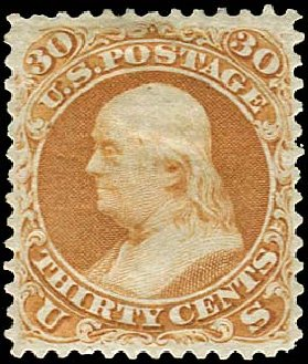 US Stamp Prices Scott #110 - 30c 1875 Franklin Without Grill. Regency-Superior, Aug 2015, Sale 112, Lot 235