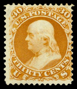 US Stamps Values Scott Cat. #110: 30c 1875 Franklin Without Grill. Daniel Kelleher Auctions, Aug 2015, Sale 672, Lot 2332