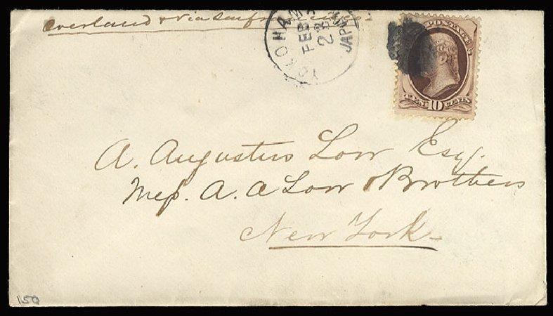 US Stamps Values Scott Cat. 150: 10c 1870 Jefferson Without Grill. Cherrystone Auctions, Mar 2013, Sale 201303, Lot 127