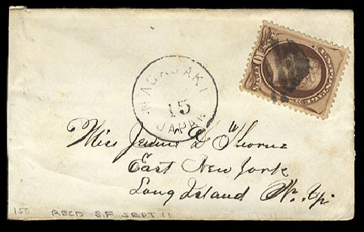 Costs of US Stamps Scott #150 - 10c 1870 Jefferson Without Grill. Cherrystone Auctions, May 2015, Sale 201505, Lot 64
