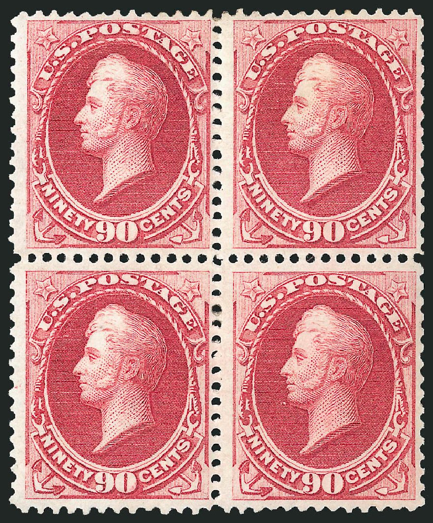 Cost of US Stamps Scott 155: 90c 1870 Perry Without Grill. Robert Siegel Auction Galleries, Apr 2015, Sale 1096, Lot 291