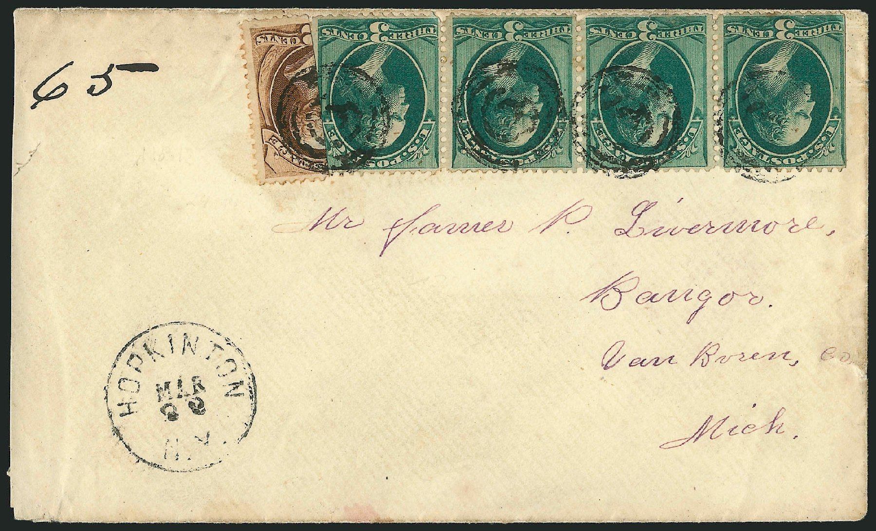 Value of US Stamps Scott Cat. # 157: 1873 2c Jackson Continental. Robert Siegel Auction Galleries, Nov 2014, Sale 1084, Lot 3419