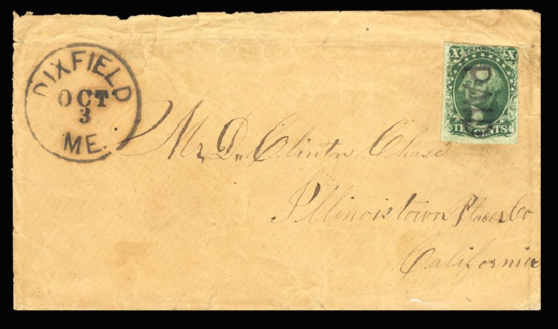 Costs of US Stamps Scott Catalogue # 16: 10c 1855 Washington. Cherrystone Auctions, Jul 2015, Sale 201507, Lot 15