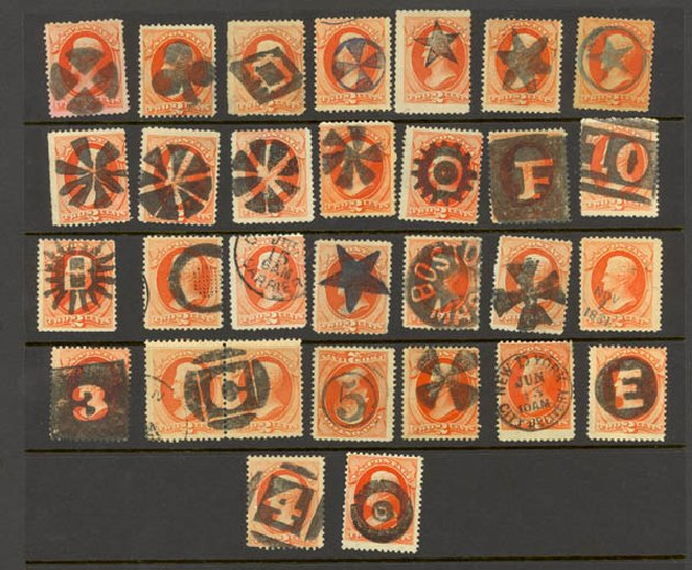 Costs of US Stamps Scott Cat. # 178 - 2c 1875 Jackson Continental. Daniel Kelleher Auctions, May 2015, Sale 669, Lot 2664