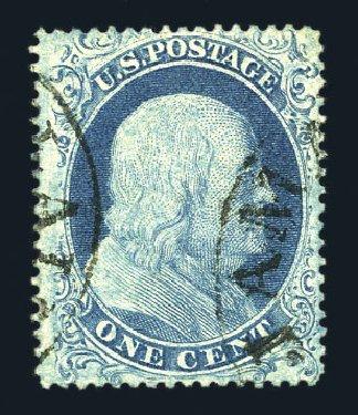 US Stamp Value Scott #18: 1861 1c Franklin. Harmer-Schau Auction Galleries, Aug 2015, Sale 106, Lot 1318