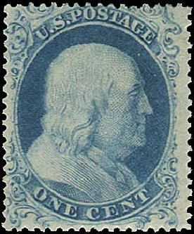 Costs of US Stamps Scott #18 - 1861 1c Franklin. Regency-Superior, Aug 2015, Sale 112, Lot 88