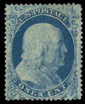 Value of US Stamps Scott Cat. #18 - 1c 1861 Franklin. Daniel Kelleher Auctions, Jan 2015, Sale 663, Lot 1240