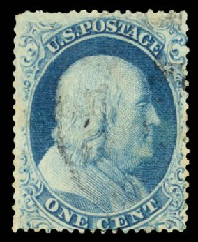 Values of US Stamp Scott #19: 1c 1857 Franklin. Daniel Kelleher Auctions, Aug 2015, Sale 672, Lot 2170