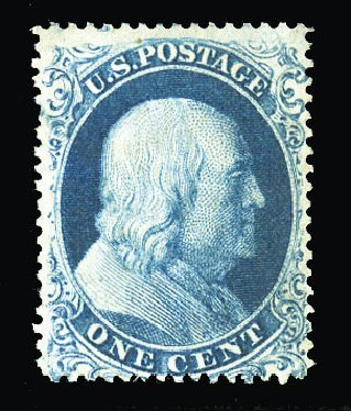 Value of US Stamp Scott Catalogue #19: 1857 1c Franklin. Cherrystone Auctions, Jul 2015, Sale 201507, Lot 2016