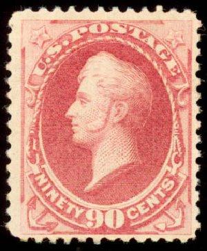 Costs of US Stamp Scott Cat. #191 - 90c 1879 Perry. Daniel Kelleher Auctions, Aug 2015, Sale 672, Lot 2444