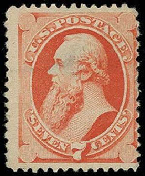 Value of US Stamp Scott # 196 - 7c 1880 Stanton Special Printing. H.R. Harmer, Jun 2013, Sale 3003, Lot 1127