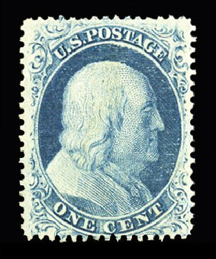 Cost of US Stamps Scott #20 - 1857 1c Franklin. Cherrystone Auctions, Jul 2015, Sale 201507, Lot 2017