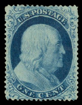 US Stamp Prices Scott Catalog #20: 1857 1c Franklin. Daniel Kelleher Auctions, May 2015, Sale 669, Lot 2427