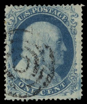 Price of US Stamps Scott #20 - 1857 1c Franklin. Daniel Kelleher Auctions, May 2015, Sale 669, Lot 2428
