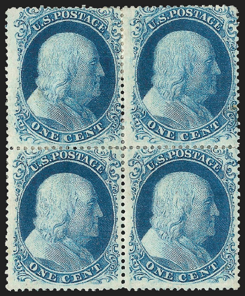 Costs of US Stamps Scott Catalog #20: 1857 1c Franklin. Robert Siegel Auction Galleries, Jul 2015, Sale 1107, Lot 78