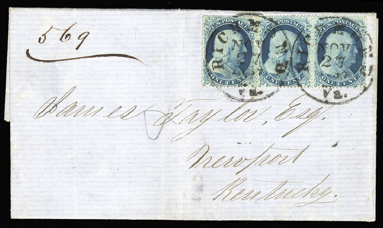 US Stamp Prices Scott Cat. # 20 - 1c 1857 Franklin. Cherrystone Auctions, Jan 2015, Sale 201501, Lot 79