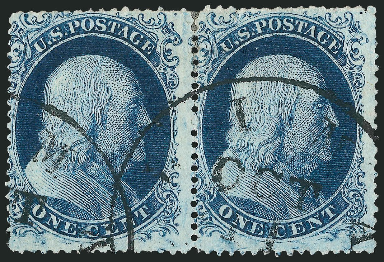 US Stamp Price Scott #20 - 1857 1c Franklin. Robert Siegel Auction Galleries, Dec 2014, Sale 1090, Lot 1149