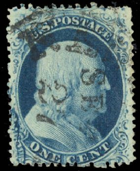 US Stamps Prices Scott Catalogue # 20 - 1857 1c Franklin. Daniel Kelleher Auctions, Aug 2015, Sale 672, Lot 2171