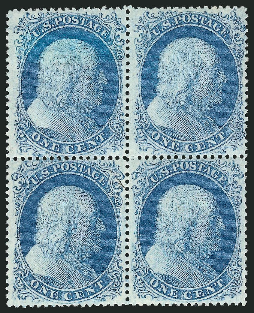 US Stamps Values Scott Catalog #20: 1857 1c Franklin. Robert Siegel Auction Galleries, Apr 2015, Sale 1096, Lot 44