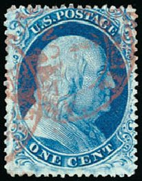 Prices of US Stamp Scott Catalogue # 20 - 1857 1c Franklin. Schuyler J. Rumsey Philatelic Auctions, Apr 2015, Sale 60, Lot 1962