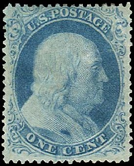 Value of US Stamps Scott Catalogue #20: 1c 1857 Franklin. Regency-Superior, Nov 2014, Sale 108, Lot 83