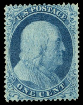 US Stamp Value Scott Catalogue 20: 1857 1c Franklin. Daniel Kelleher Auctions, Dec 2014, Sale 661, Lot 46