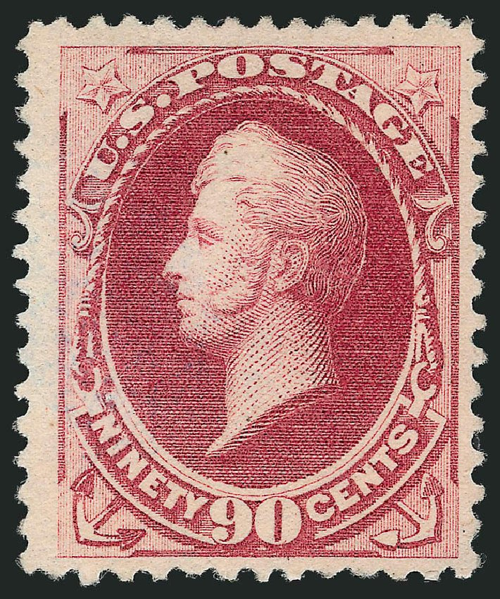 US Stamps Values Scott Catalog # 202: 90c 1880 Perry Special Printing. Robert Siegel Auction Galleries, Apr 2015, Sale 1096, Lot 354