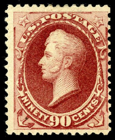 US Stamps Values Scott #202 - 1880 90c Perry Special Printing. Matthew Bennett International, May 2008, Sale 327, Lot 203