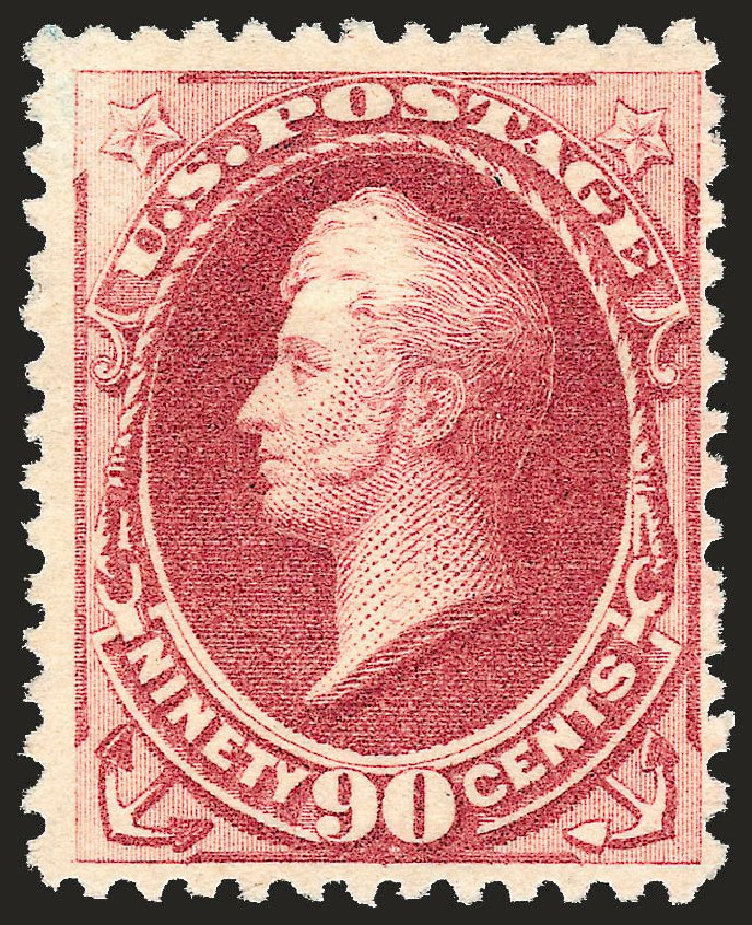 Values of US Stamps Scott # 202: 90c 1880 Perry Special Printing. Robert Siegel Auction Galleries, Oct 2008, Sale 963, Lot 826