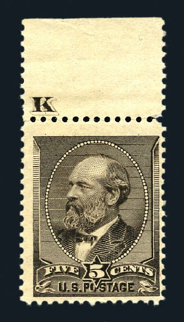 US Stamps Prices Scott Catalog # 205 - 1882 5c Garfield. Harmer-Schau Auction Galleries, Aug 2015, Sale 106, Lot 1540
