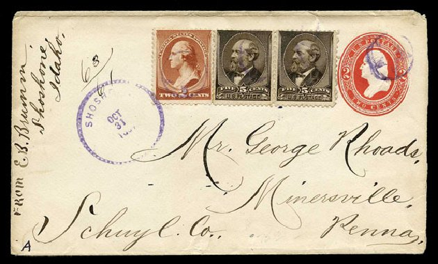 Value of US Stamp Scott Catalog # 205: 1882 5c Garfield. Harmer-Schau Auction Galleries, Aug 2015, Sale 106, Lot 1580