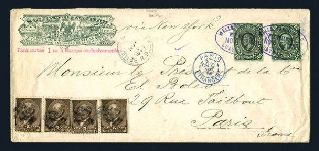 US Stamps Value Scott Catalogue # 205 - 1882 5c Garfield. Harmer-Schau Auction Galleries, Aug 2015, Sale 106, Lot 1546