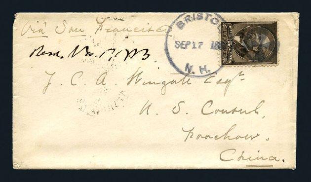 Cost of US Stamps Scott Cat. 205: 5c 1882 Garfield. Harmer-Schau Auction Galleries, Aug 2015, Sale 106, Lot 1556