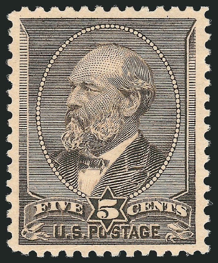 Values of US Stamp Scott Cat. #205C: 5c 1882 Garfield Special Printing. Robert Siegel Auction Galleries, Dec 2012, Sale 1036, Lot 138