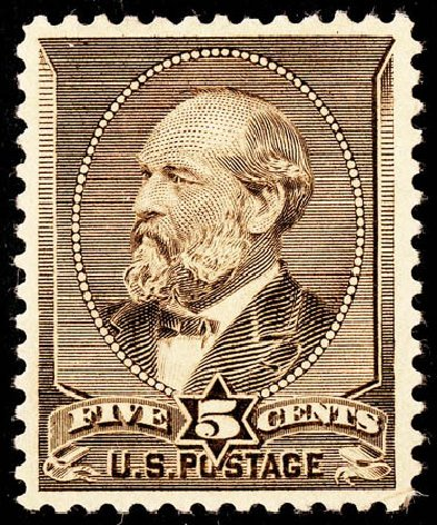 US Stamps Prices Scott 205C: 1882 5c Garfield Special Printing. Matthew Bennett International, May 2008, Sale 327, Lot 204