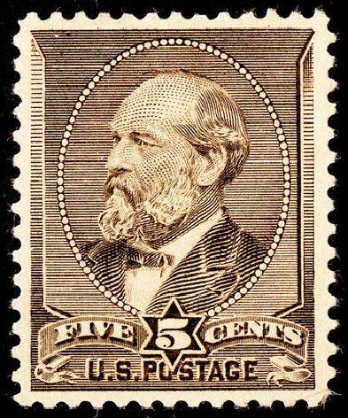 US Stamps Prices Scott 205C: 1882 5c Garfield Special Printing. Matthew Bennett International, May 2008, Sale 327, Lot 204