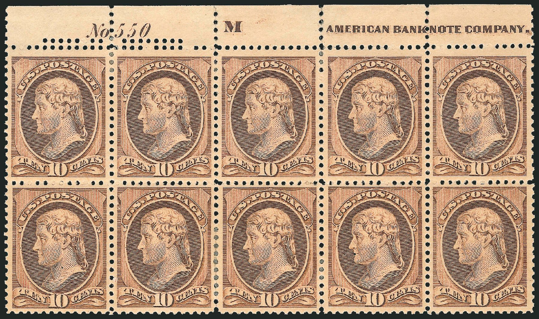 US Stamps Price Scott 209 - 10c 1882 Thomas Jefferson. Robert Siegel Auction Galleries, Apr 2015, Sale 1096, Lot 366