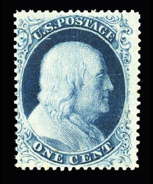 US Stamp Prices Scott Catalogue #21 - 1857 1c Franklin. Cherrystone Auctions, Jul 2015, Sale 201507, Lot 2018
