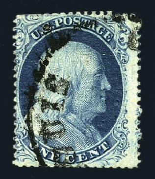 Value of US Stamps Scott #21 - 1857 1c Franklin. Harmer-Schau Auction Galleries, Aug 2015, Sale 106, Lot 1328