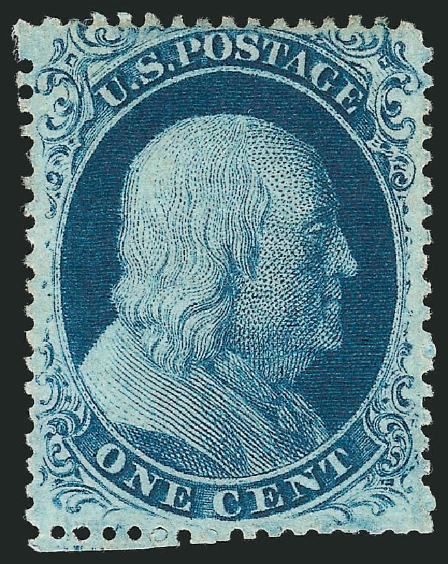Values of US Stamp Scott Catalog 21 - 1c 1857 Franklin. Robert Siegel Auction Galleries, Jun 2015, Sale 1106, Lot 3040