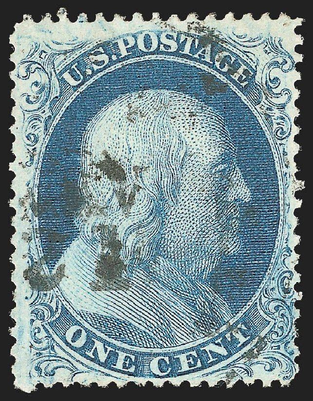 US Stamp Price Scott # 21: 1857 1c Franklin. Robert Siegel Auction Galleries, Jul 2015, Sale 1107, Lot 80