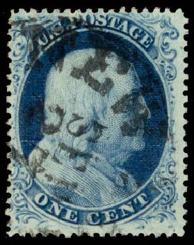 Values of US Stamps Scott Cat. 21 - 1c 1857 Franklin. Daniel Kelleher Auctions, Aug 2015, Sale 672, Lot 2174