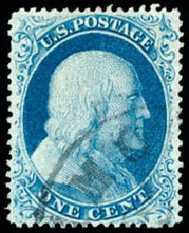 Prices of US Stamps Scott Cat. #21: 1c 1857 Franklin. Schuyler J. Rumsey Philatelic Auctions, Apr 2015, Sale 60, Lot 1964