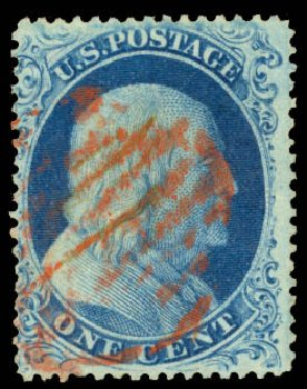 Values of US Stamps Scott #21 - 1857 1c Franklin. Daniel Kelleher Auctions, Aug 2015, Sale 672, Lot 2175