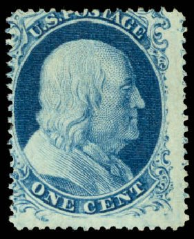 Value of US Stamps Scott Catalog #21 - 1857 1c Franklin. Daniel Kelleher Auctions, Aug 2015, Sale 672, Lot 2172
