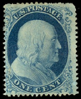 Prices of US Stamp Scott Cat. # 21 - 1c 1857 Franklin. Daniel Kelleher Auctions, Aug 2015, Sale 672, Lot 2173