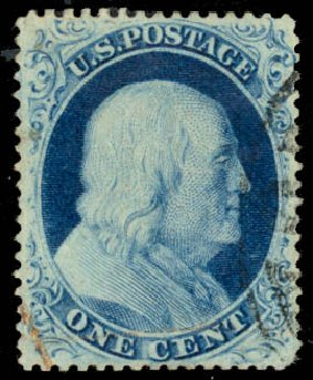 Value of US Stamps Scott Cat. # 21: 1857 1c Franklin. Daniel Kelleher Auctions, Aug 2015, Sale 672, Lot 2176