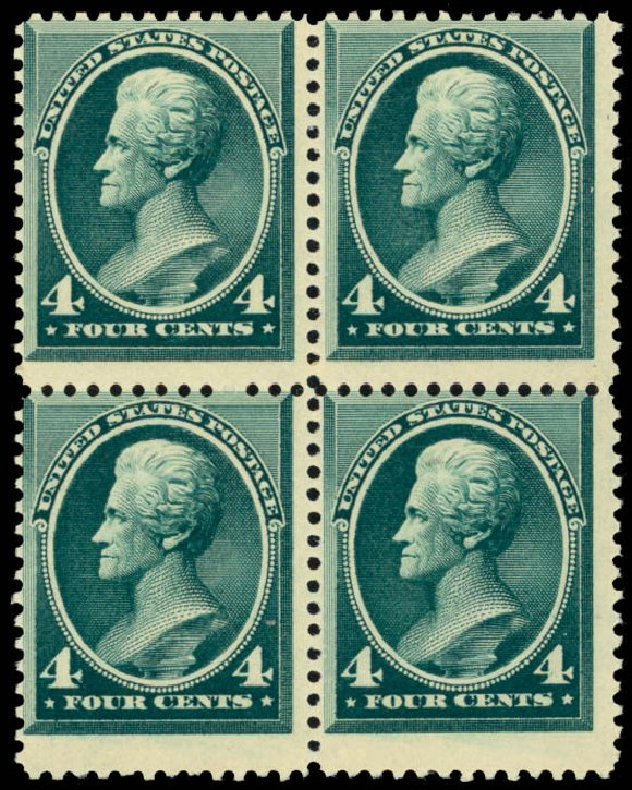 US Stamp Values Scott Catalogue #211: 4c 1883 Jackson. Daniel Kelleher Auctions, Jan 2015, Sale 663, Lot 1428