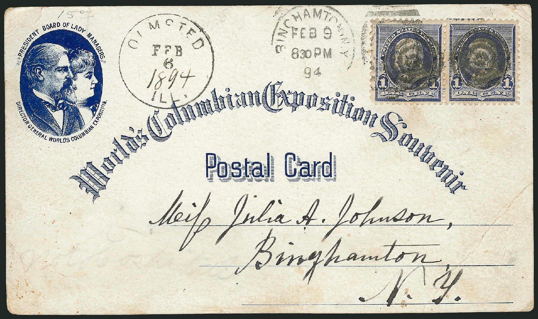 Price of US Stamps Scott #219: 1890 1c Franklin. Robert Siegel Auction Galleries, Jun 2015, Sale 1105, Lot 2623