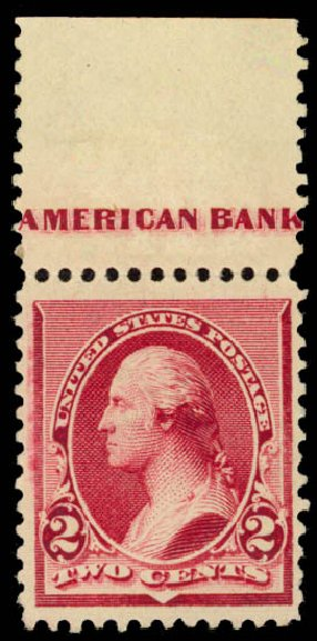 Price of US Stamps Scott Catalog #219D: 2c 1890 Washington. Daniel Kelleher Auctions, Jan 2015, Sale 663, Lot 1438